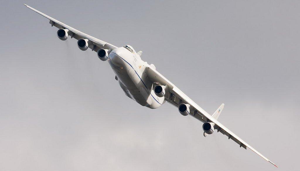 Antonov-225