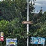 Hannoversches-Strassenbahn-Museum - Hinweisschild aus der Ferne in Sehnde